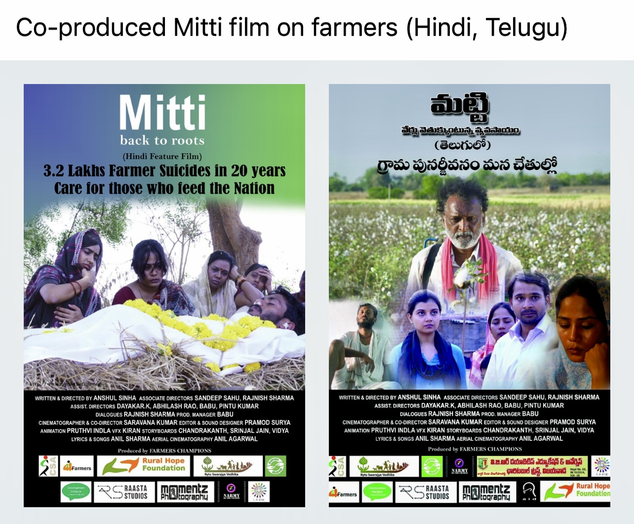 Mitti farmers awareness movie